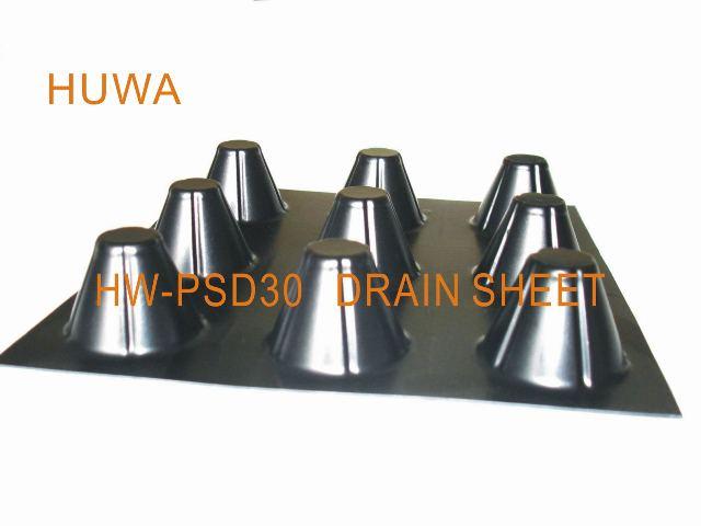 防排水板HW-PED30