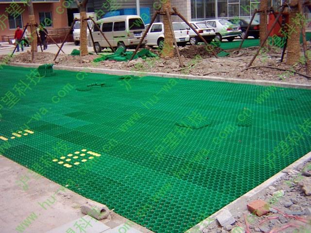 绿色生态停车场材料植草格的选择(二)