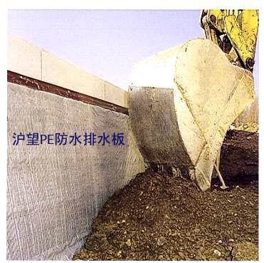 排水板外墙保护施工