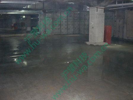 万达广场地下室4