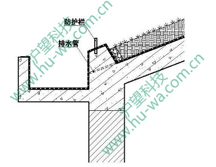 坡屋面种植詹口构造