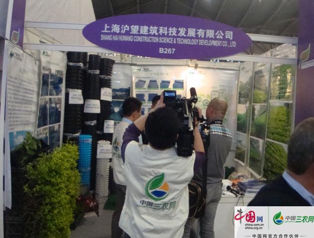 中国三农网采访