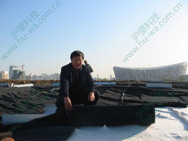 沪望科技国家体育场奥运鸟巢施工现场