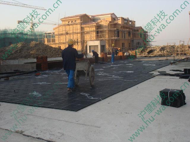 贝沙湾车库顶板排水板项目