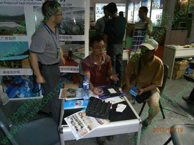 海峡绿色建筑与建筑节能博览会