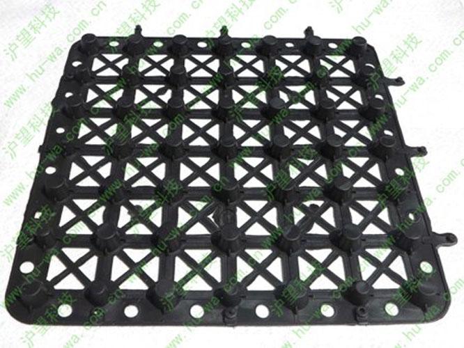 排水板HW-PEM20X