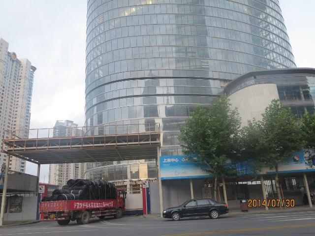 上海中心防护排水板送货现场