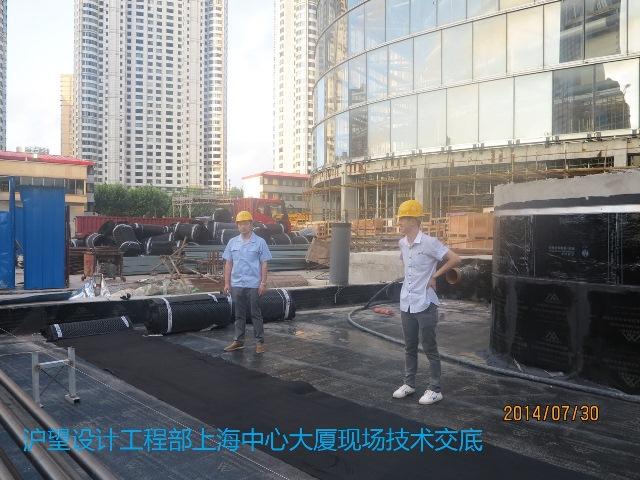 上海中心大厦现场技术交底