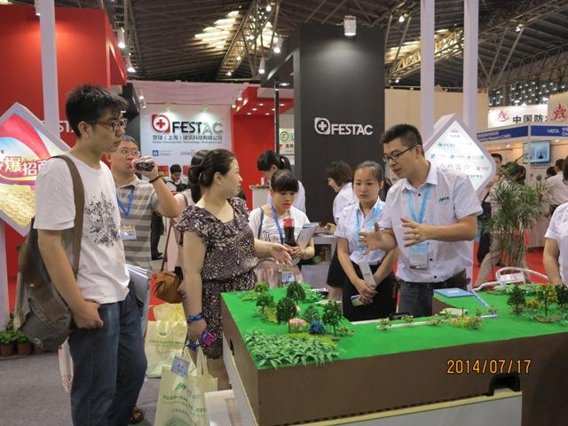 第十二届防水展上海沪望展厅