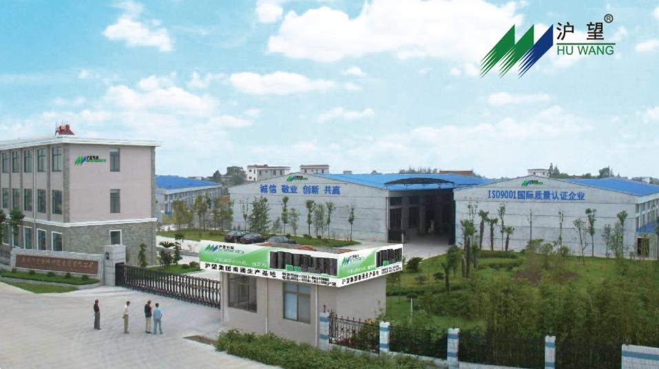 沪望海绵城市生产基地