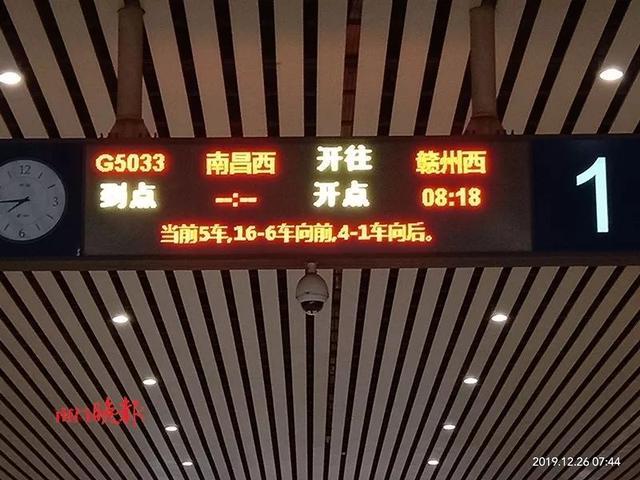 图片来源南昌晚报