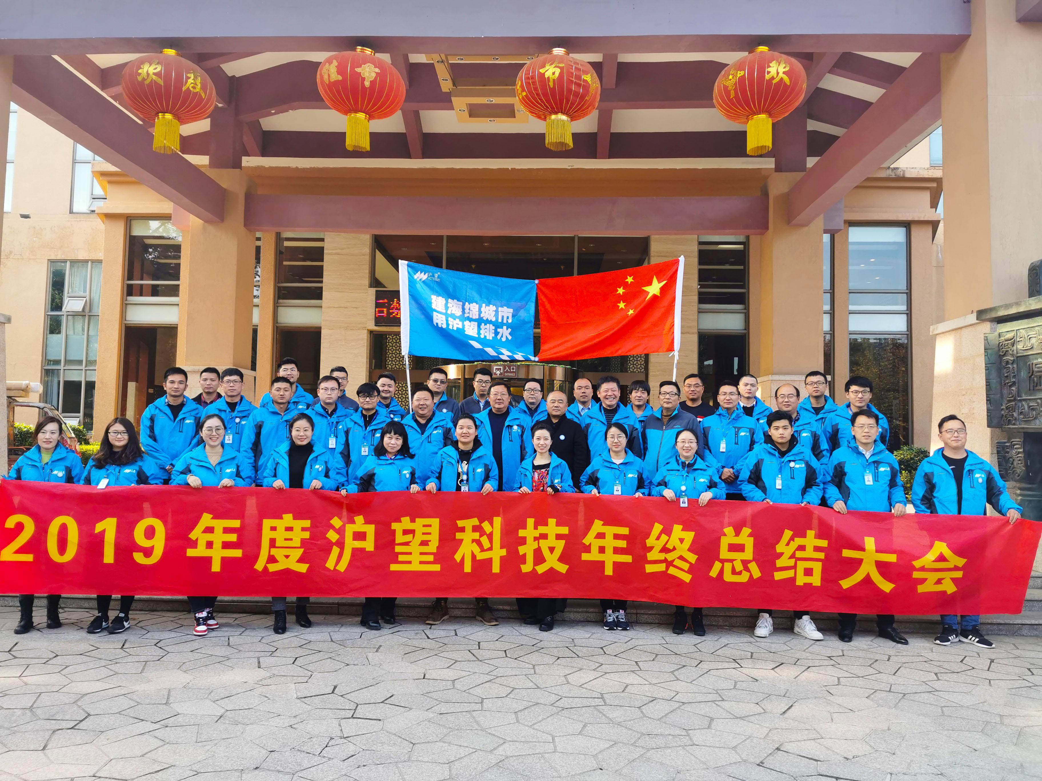 2019沪望科技1