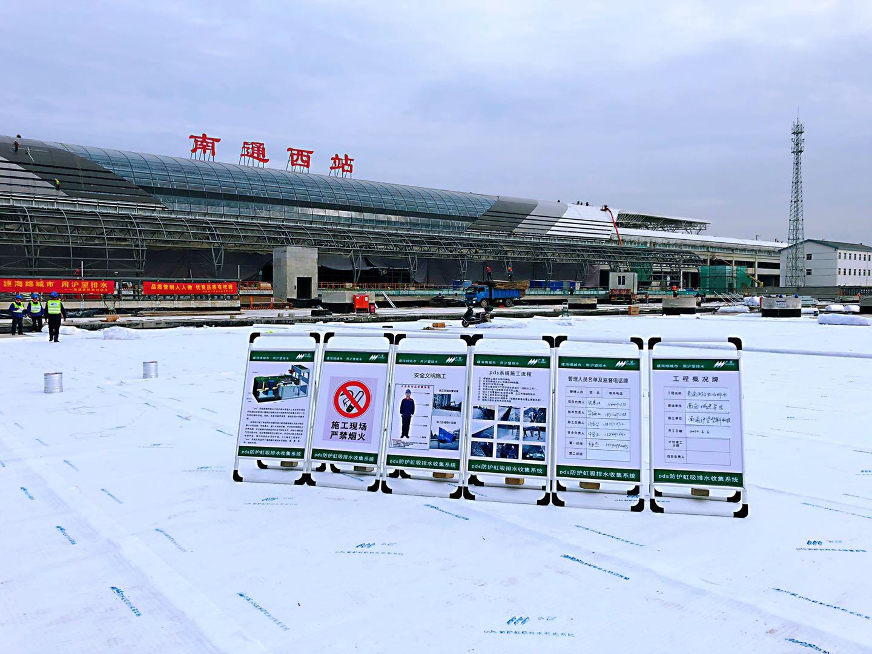 沪望pds系统助力南通西站建设